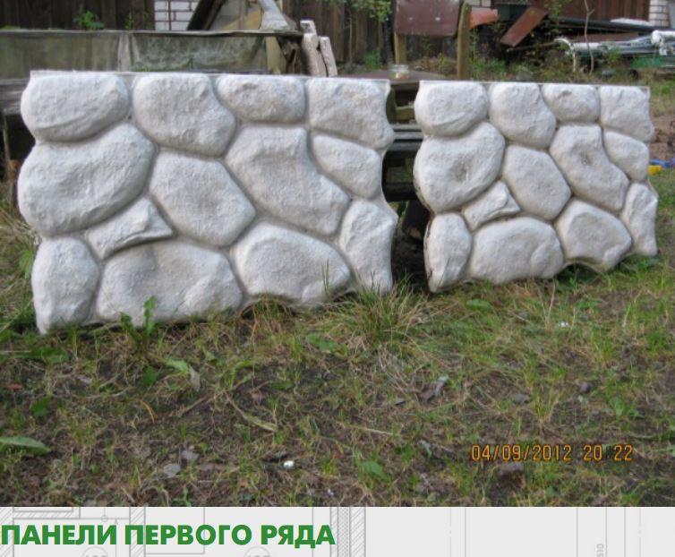 Светящиеся каменные скульптуры из бетона 100